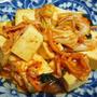 キムチ味噌の豆腐炒め