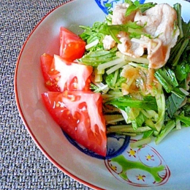 水菜と豚しゃぶのサラダ