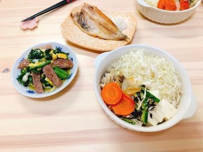 【糖質制限】ダイエットメニュー☆温野菜サラダ&ほうれん草の卵とじ&鯵の塩焼き