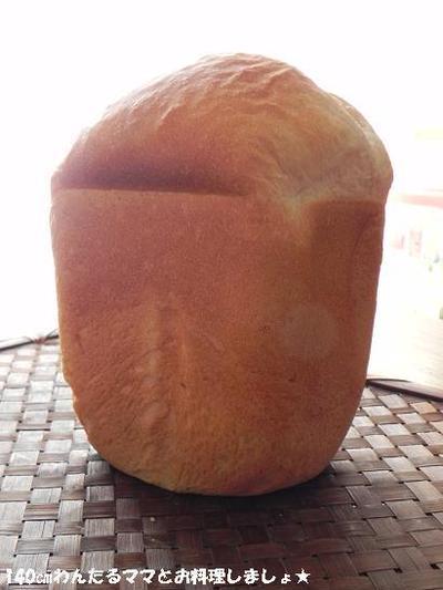 HBで簡単★梅干入りふわふわ食パン
