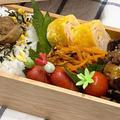 【お弁当】お弁当作り/レンジで副菜/挽き肉と茄子のピリ辛炒め