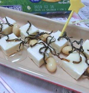 甘じょっばさがヤミツキ♪ 塩昆布ハニーのクリームチーズ