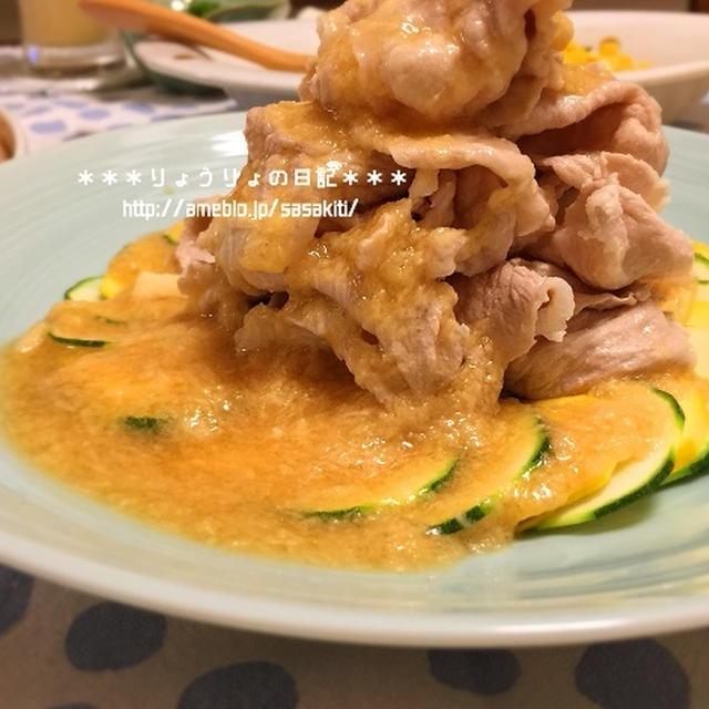 *【recipe】豚しゃぶとズッキーニのとろろポン酢サラダ*