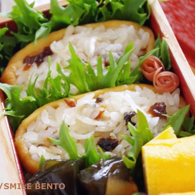 プルーン入り稲荷寿司
