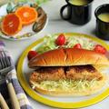 コロッケパンでお昼ごはん