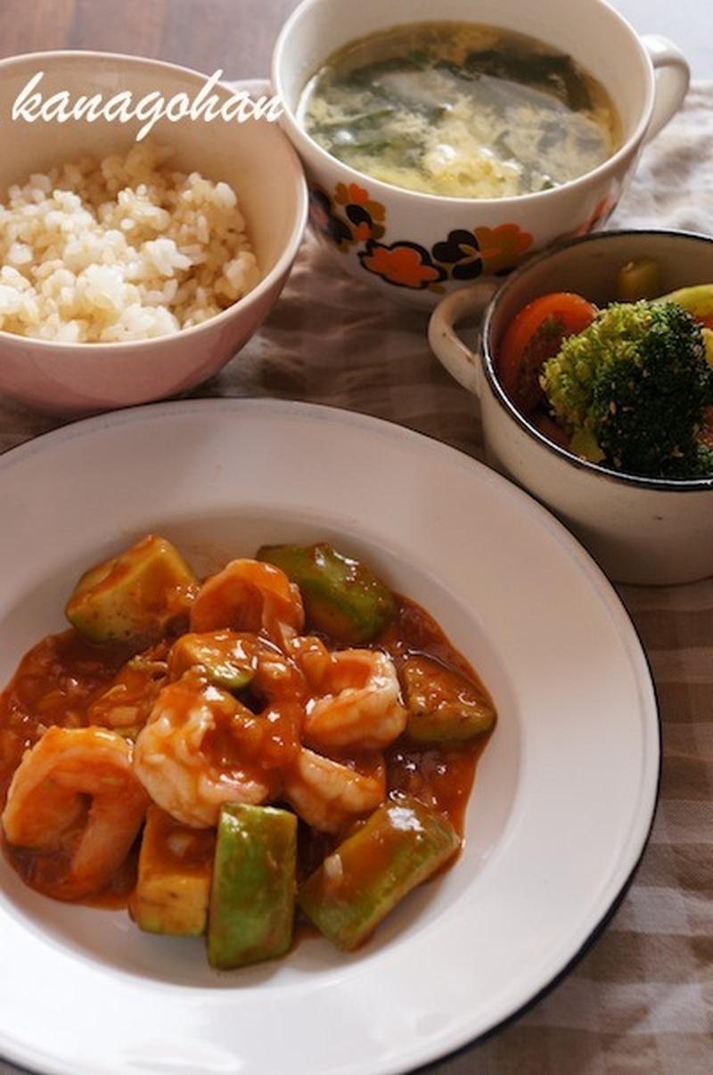 中華風料理もカロリーを抑えてヘルシーに!でもボリュームがあって満足の献立です♪アボカドは栄養たっぷり...