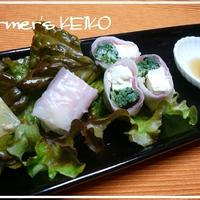 【農家のレシピ】水菜とクリームチーズの生春巻き   ~ライスペーパーで簡単絶品オードブル~