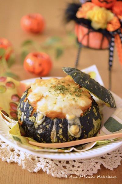 【まだ間に合う!ハロウィンにピッタリ簡単ゴージャスなかぼちゃのレシピ】