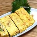 【卵の中に包むだけ!】春キャベツと桜えびの卵焼きの作り方【野菜も取れる卵焼きレシピ】 by つくるさん