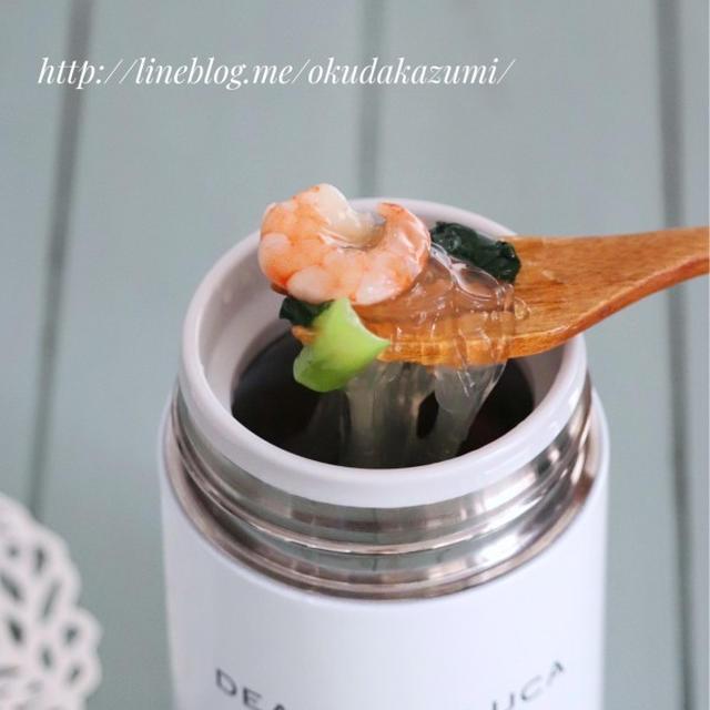 【スープジャー弁当】生姜醤油のとろみ春雨スープ
