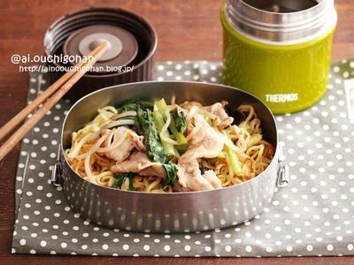 【レシピ】あんかけが美味しい季節に*スープジャーであんかけ焼きそば弁当♪