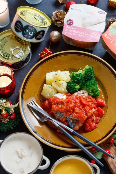 サバ缶のトマトソースかけ【#簡単 #時短 #クリスマス #おもてなし #主菜】