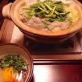 煮込み豚軟骨のたまポン鍋 by しまちゅう(旅情家)さん