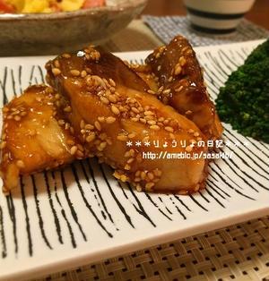 *【recipe】ブリのごま生姜焼き*