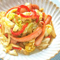 簡単おつまみ&おかず!コク旨でやさしい酸味の春キャベツとソーセージのマスタード炒め。
