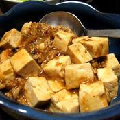 花椒の効いた麻婆豆腐