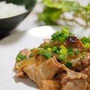こっくり!豚のマヨ生姜焼き