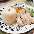 【レシピ】ストウブで作る!シンガポールチキンライス♪
