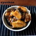 【ほんとにおすすめ魚レシピ】レンジで1発!ブリの角煮*おせちにも