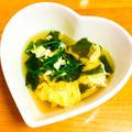 魚醤が出汁となり旨味UP♪ワカメとふわふわたまごのスープ♡