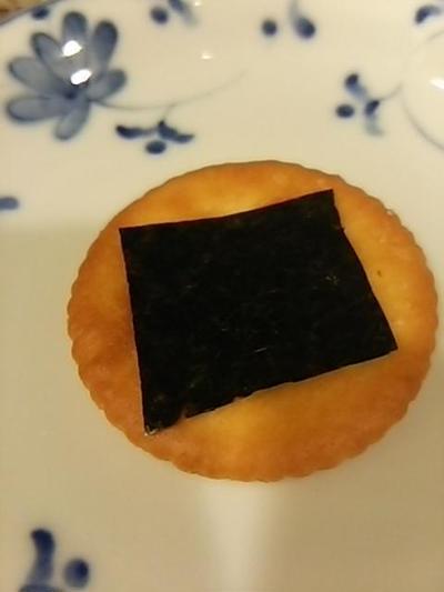 いんげんと練りごまのチーズ鱈リッツ