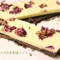 シナモンが隠し味・バラの花びらのチョコレート
