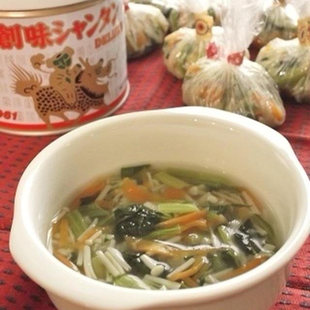 小松菜、安っ!ってことで、生姜の効いた中華風スープ玉を作り置き