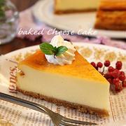 Cottaさんの基本のお菓子レシピに掲載☆ベイクドチーズケーキ