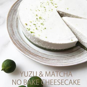 「青柚子と抹茶のレアチーズケーキ」