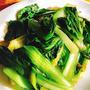 ターサイの炒め物〜シーズニングスパイスを使って!