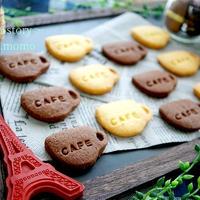 手が汚れない型抜きクッキーの作り方!