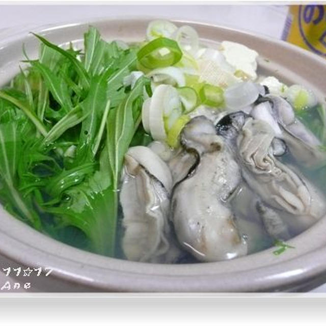 牡蠣 鍋 ポン酢