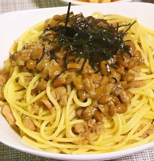 納豆とツナのバター醤油パスタ|レシピ・作り方