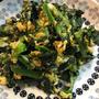 シーズニングスパイスで「タイ風青菜(ほうれん草)炒めの卵とじ」