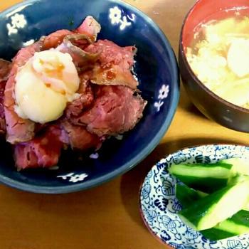 ローストビーフ(切り落とし)丼