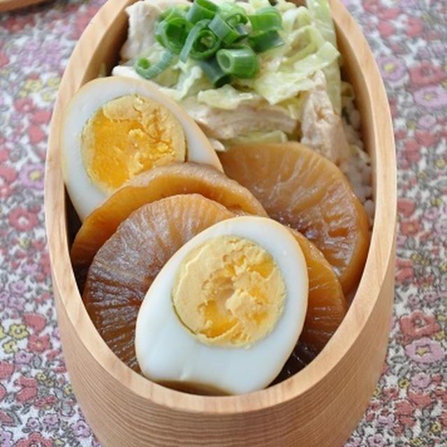 鶏肉&大根で節約おかず♡たまごと大根の照り煮のっけ弁当