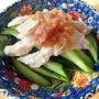 人気の常備菜レシピ。ポリ袋で簡単。しっとりやわらか蒸し鶏の作り方
