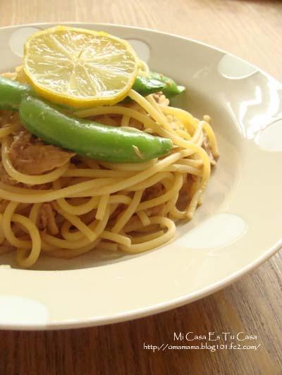 ツナとスナップえんどうのレモン醬油パスタ