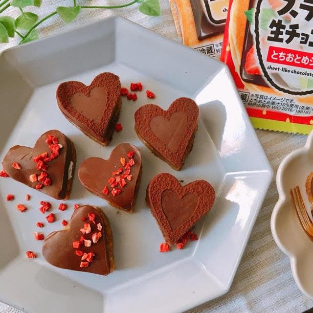 スライス生チョコレートde簡単♡生チョコタルト