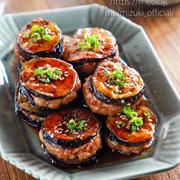 ♡とろとろ♡なすのはさみ焼き♡【#ひき肉#夏野菜#簡単レシピ#時短#節約】