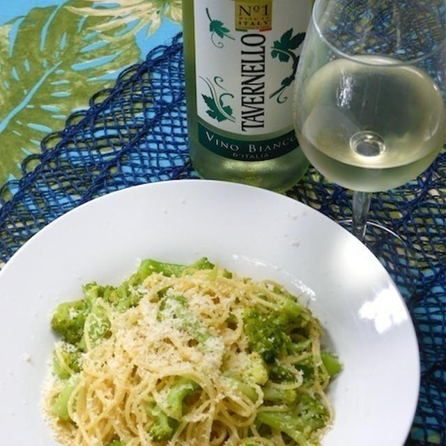 イタリアNO1ワイン、タヴェルネッロとブロッコリーとパルミジャーノレッジャーノのスパゲティ。