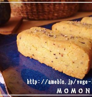 美味しく焼ける♪黒胡椒と粉チーズで厚焼きアイスボックスクッキー