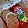 簡単すぎる恵方巻と、京都の節分のお菓子 by makiさん
