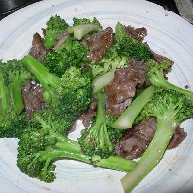 ○[炒め物]牛肉とブロッコリーのペペロンチーノ風