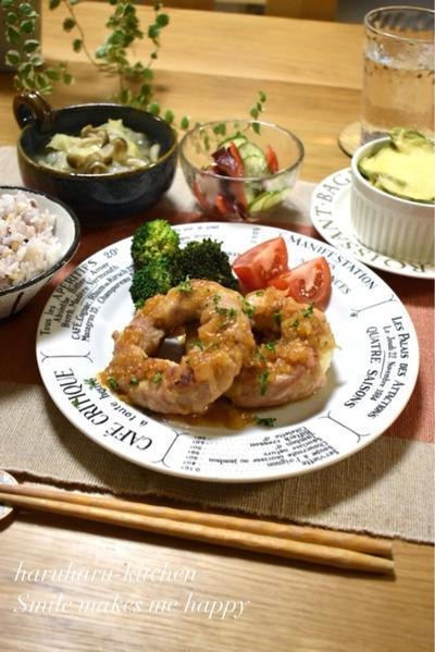 【レシピ】オニオンリングの豚肉巻き〜コチュ味噌ダレで♪