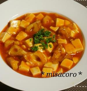 *節約!豆腐とちくわの簡単チリソース*
