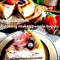 今年の本命はコレ♡だけどミキサーで簡単♪いちごとホワイトチョコのミルキーチーズケーキ♡ by ちゃんちーさん