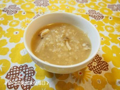 おろし蓮根のスープと今日のお弁当