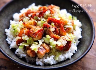 ♡簡単おすすめ♡ねぎ塩チキン丼♡【#時短#節約#鶏肉】