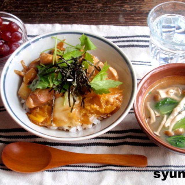 【簡単カフェごはん】基本の親子丼*小松菜としめじの味噌汁